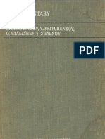 Bukhovtsev Et Al Problems in Elementary Physics