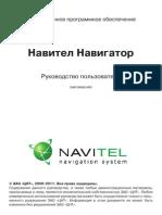 NavitelNavigator5 AUTO RUS