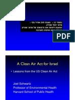 איכות סביבה 27 - מצגת חוק איר נקי אמריקני פרופ יואל שוורץ