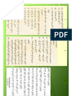 IC-Tahlil Ringkas Doa Arwah(IC)