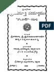 Sri Deveesuktha Paramarthamu
