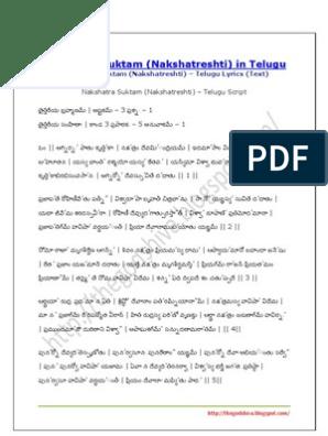 Nakshatra Suktam Nakshatreshti In Telugu
