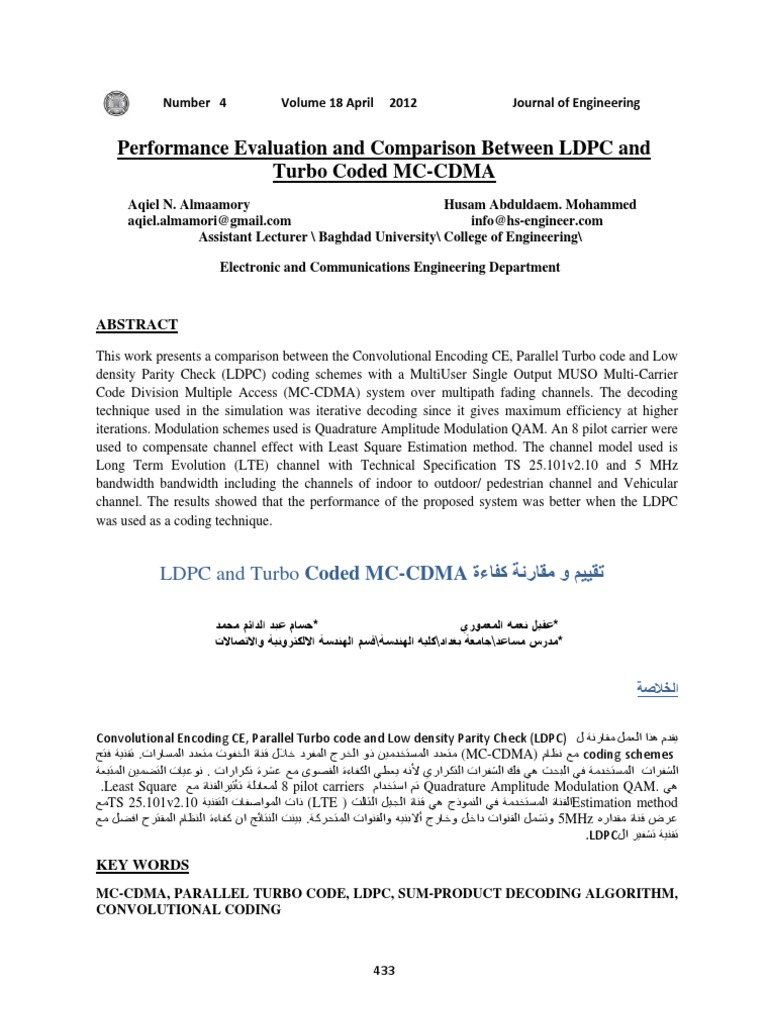 Performance Evaluation and Comparison Between LDPC And | Forward