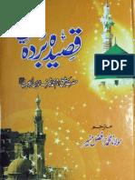 Kaseeda Burda Sharif by - Amam Muhammad Sharaf-ul-Deen Boseeri