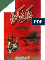 Khak-e-Karbala by - Sahabzada Saeed Iftihar-ul-Hassan