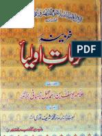 Khazina-e-Karamat-e-Olia by - Amam Alama yousaf Bin Ismaeel