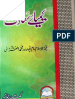 Kimaya-e-Sadat by - Amam Muhammad Gazali