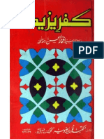 Kufer-e-Yazeed by - Iftikhar-ul-Hassan