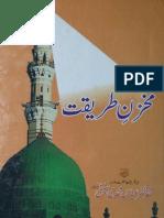 Mahzan-e-Tariqat by - Hazrat Alama Mufti Muhammad Abass