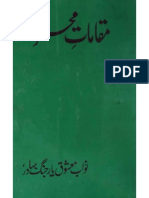 Maqamat-e-Mehmood by - Nawab Mashoq Yar Jhang Bahadar