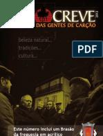 Almocreve 2012