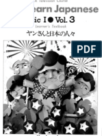 Lets Learn Japanese Basic 1 - Volume 3