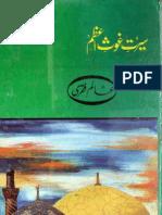 Hazrat Gus-e-Azam by - Alama Alam Faqri