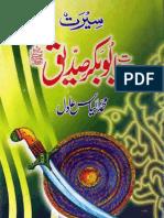 Seerat Hazrat Abou Baker Saddique by - Muhammad Ilyas Adal