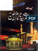 Seerat Hazrat Saeedna Amam Hussain by - Muhammad Haseeb AlQadri