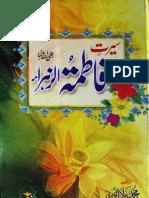 Seerat-e-Haazrat Fatima-tul-Zahra by - Muhammad Blail Qadri