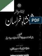 ShahanShah-e-Kharasan by - Alama Mufti Peer Muhammad Abad Hussan Saifi