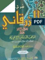 Sher-ul-Allama-tul-Zarqani 1 by - Alamma Muhammad Abdul Aziz-ul-Khalid