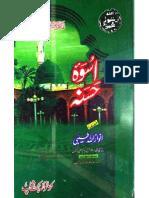 Uswa-e-Husna by - Anwar Allah Tayyabi