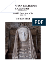 Egyptian Religious Calendar-CDXIII Great Year of Ra Wp-Renepet