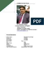 Dr Satyendra Kumar,CV