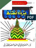 Parda Uthta Hai ( Aala Hazrat Islamic Books Khadim Ehle Sunnah Sunni Suni Barelvi)