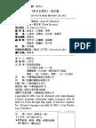 金赛性学报告(台版)缺2章
