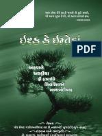 CCC Books pdf NIELIT CCC Study Material in Hindi Preparation Books