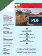Namaskaram in malayalam pdf books