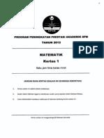 2012 PSPM Kedah MM 1 w Ans
