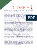Cadet Camp1 Www.walkatha.co.Cc