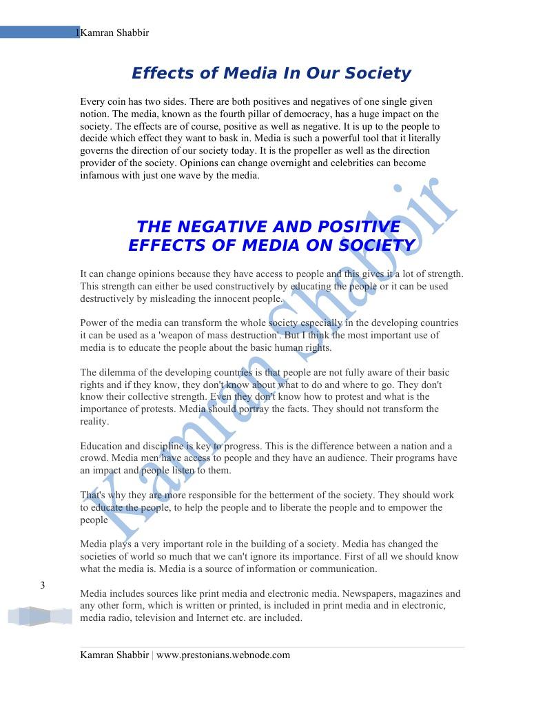 importance of electronic media