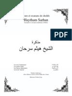 Fr-Islamhouse Quatre Livrets Examens Sarhan