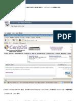 CentOS System Install