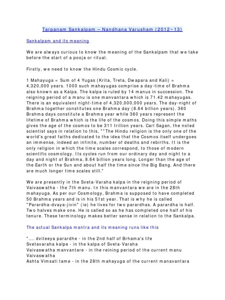 Tarpanam_Sankalpam-2012-13   Indian Religions (195 views)