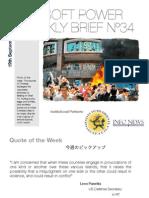 J-Soft Power Weekly Brief 34