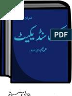 Fink Syndicate Part 1+2 by Mazhar Kaleem