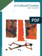 Juillet à Août 2012 - Programme du Centre Culturel Coréen à Paris