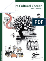 Mars à Juin 2012 - Programme du Centre Culturel Coréen à Paris