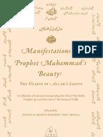 Jamaale Muhammadi Quloobul Awliya by Hazrat Shaykh Molana Yusuf Motala Sahib