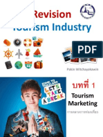 Revision Tourism Industry 1-2012