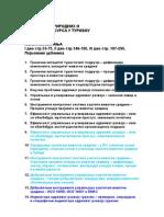 MPKR_Ispitna pitanja_2010-2011 (1)