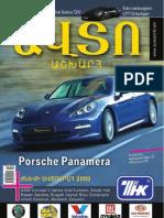 AutoWorld N61