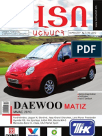 AutoWorld N76