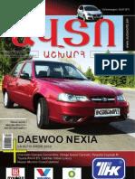 AutoWorld N78