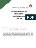 DSP B.inggeris Tahun 3