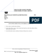 SOALAN PERCUBAAN SAINS PMR NEGERI SEMBILAN 2012
