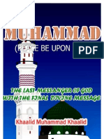 Muhammad (Peace Be Upon Him)