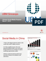 UBM Asia Chinese Social Media Proposal