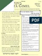 Newsletter Volume 01 Issue 04